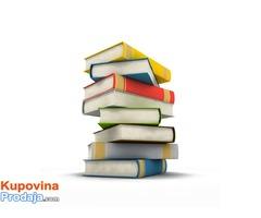Tin Ujevic -17 knjiga