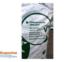 Visokokvalitetni Humus, Organski oplemenjivac zemljista