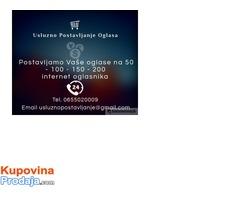 Usluzno postavljanje oglasa na 50-200  sajtova !!!