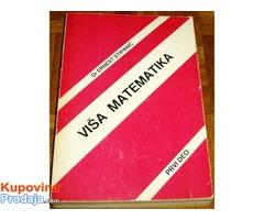 VIŠA MATEMATIKA TEL.0643561177