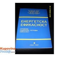 """Prodajem knjigu """"ENERGETSKA EFIKASNOST"""""""
