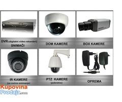 Video nadzor i protivprovalni sistemi