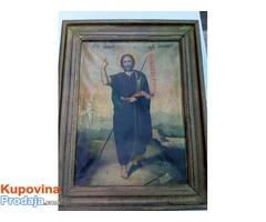 Ikona Svetog Jovana Krstitelja na prodaju