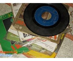 Prodajem gramofonske ploce