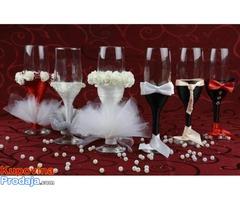 Mladenačke čaše i ostalo za Vaša veselja