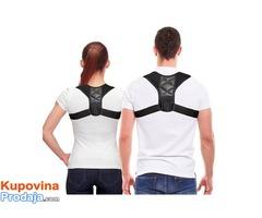 Pojas za kičmu ledja – za korekciju držanja kičme i ramena