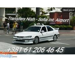 Prevoz od Nisa do aerodroma u Sofiji Airport Transfers Nis Sofia