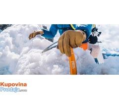 Prodaja PETZL opreme za penjanje, poručivanje na sajtu- petzlonlineshop.rs