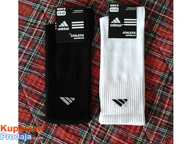 Čarape kvalitetne