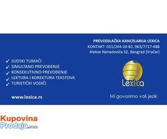 Prevodilacka agencija, Beograd